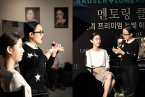 [Image making Training] Eye makeup class mentoring – Bausch ...